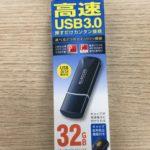 ELECOM HF-HTU3A32GBK 箱 正面