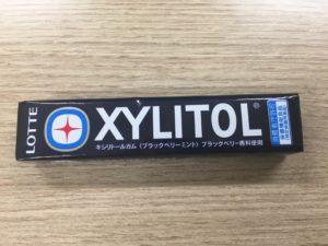 ロッテ キシリトールガム ブラックベリーミント パッケージ 表