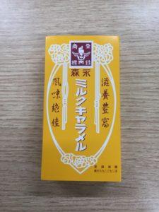 森永ミルクキャラメル 包装なし 表