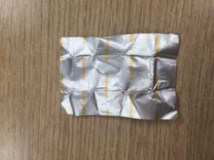 森永ミルクキャラメル 個包装06