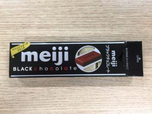 明治ブラックチョコレート 取手02