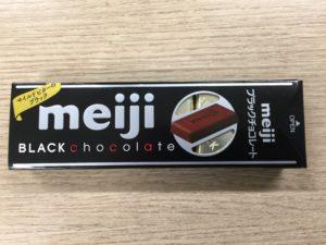 明治ブラックチョコレート 表