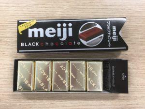 明治ブラックチョコレート 外箱、中舟