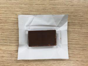明治ブラックチョコレート  個包装 オープン