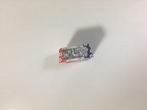 チロルチョコ 桔梗信玄餅 側面04
